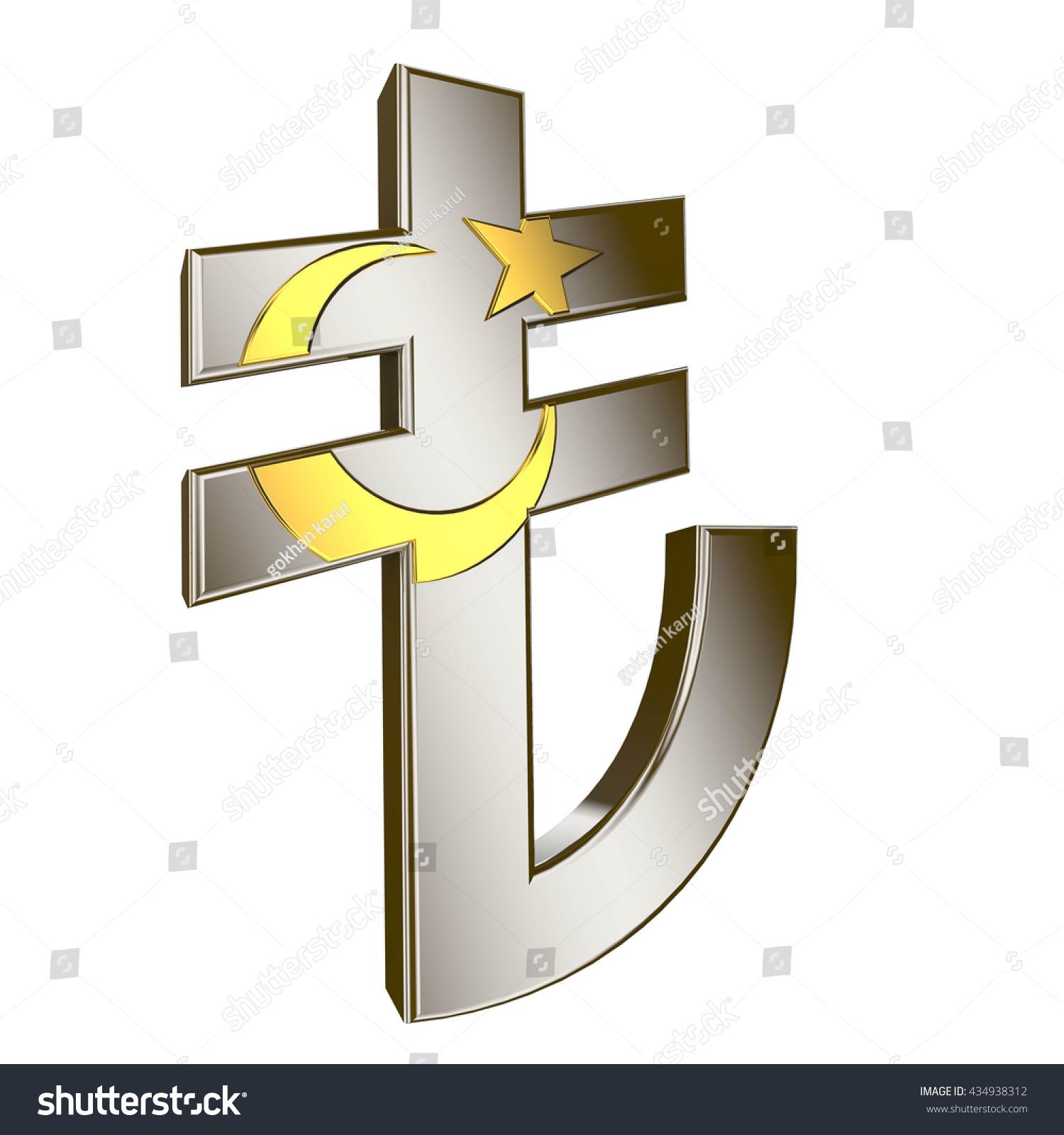 Turkish lira currency symbol 3d tl stock illustration 434938312 turkish lira currency symbol 3d tl icon buycottarizona
