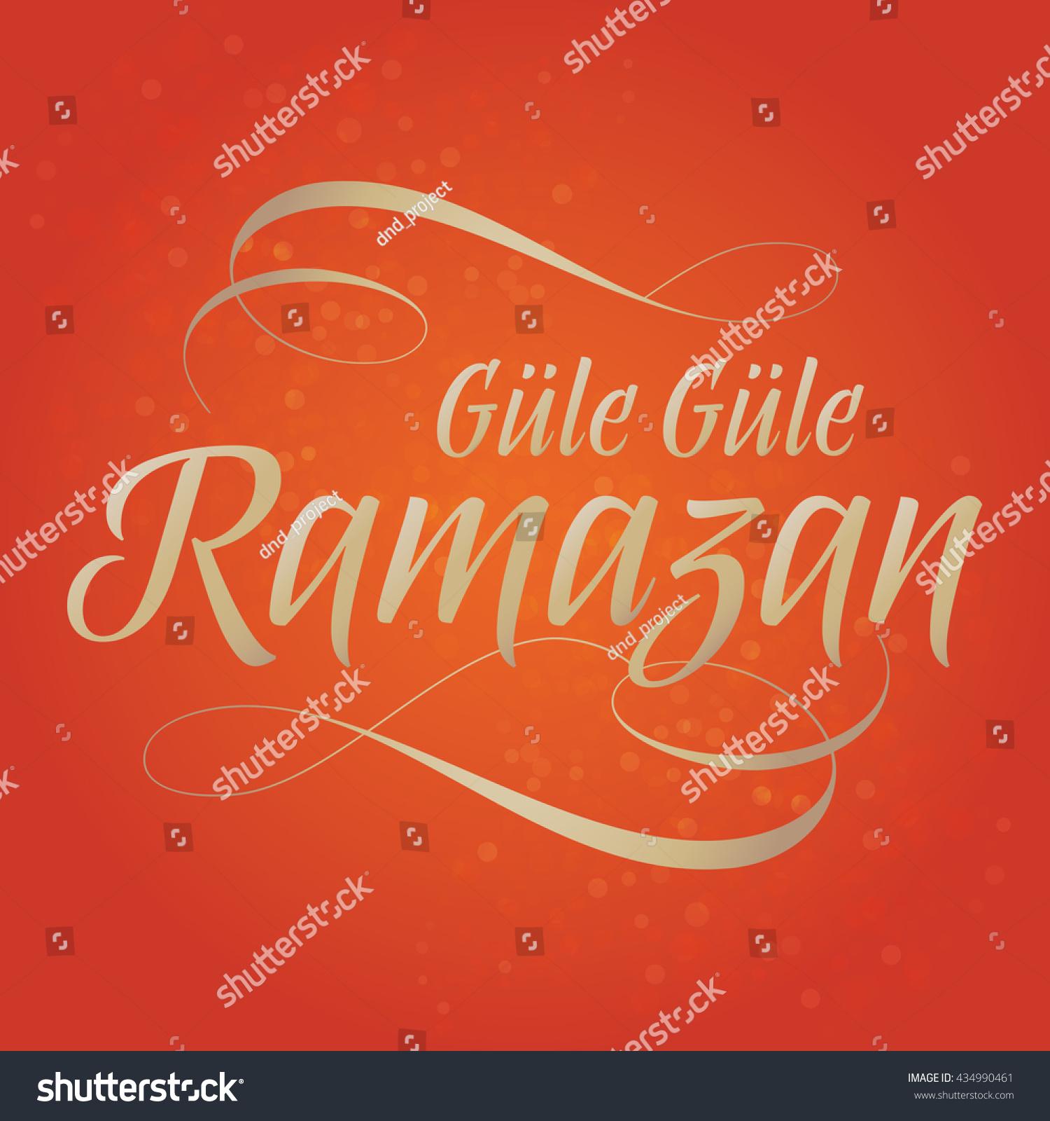 Goodbye ramadan turkish gule gule ramazan stock vector 434990461 goodbye ramadan turkish gule gule ramazan greeting card holy month of muslim kristyandbryce Choice Image