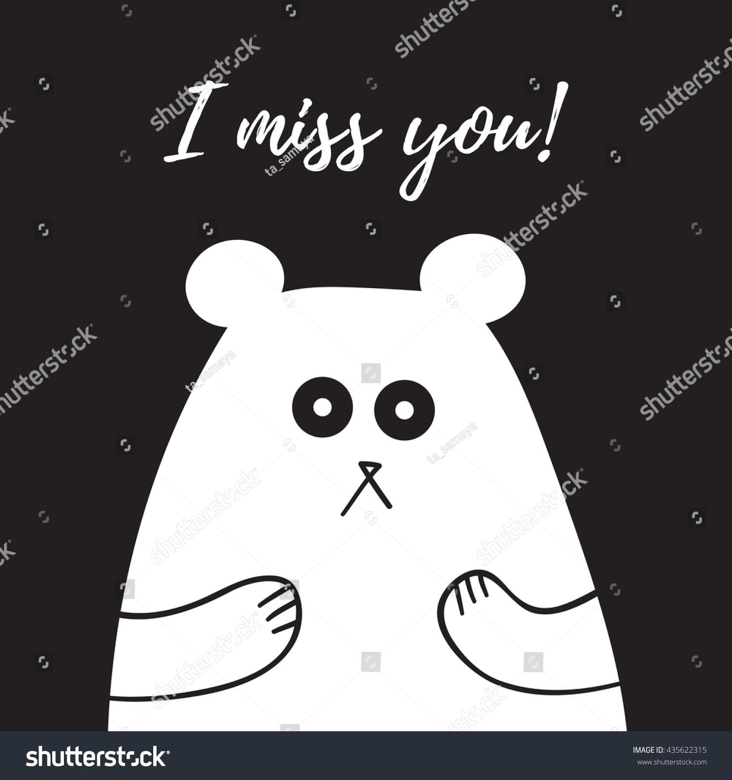 I Miss You Phring Karte Mit Stock Vektorgrafik Lizenzfrei 435622315