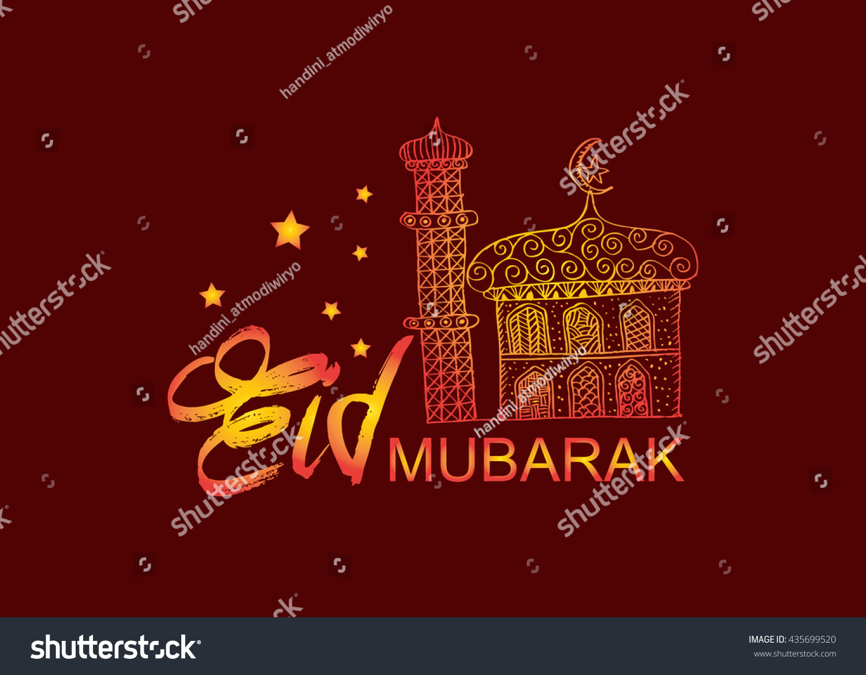 Eid mubarak greeting card stock vector 435699520 shutterstock eid mubarak greeting card kristyandbryce Choice Image