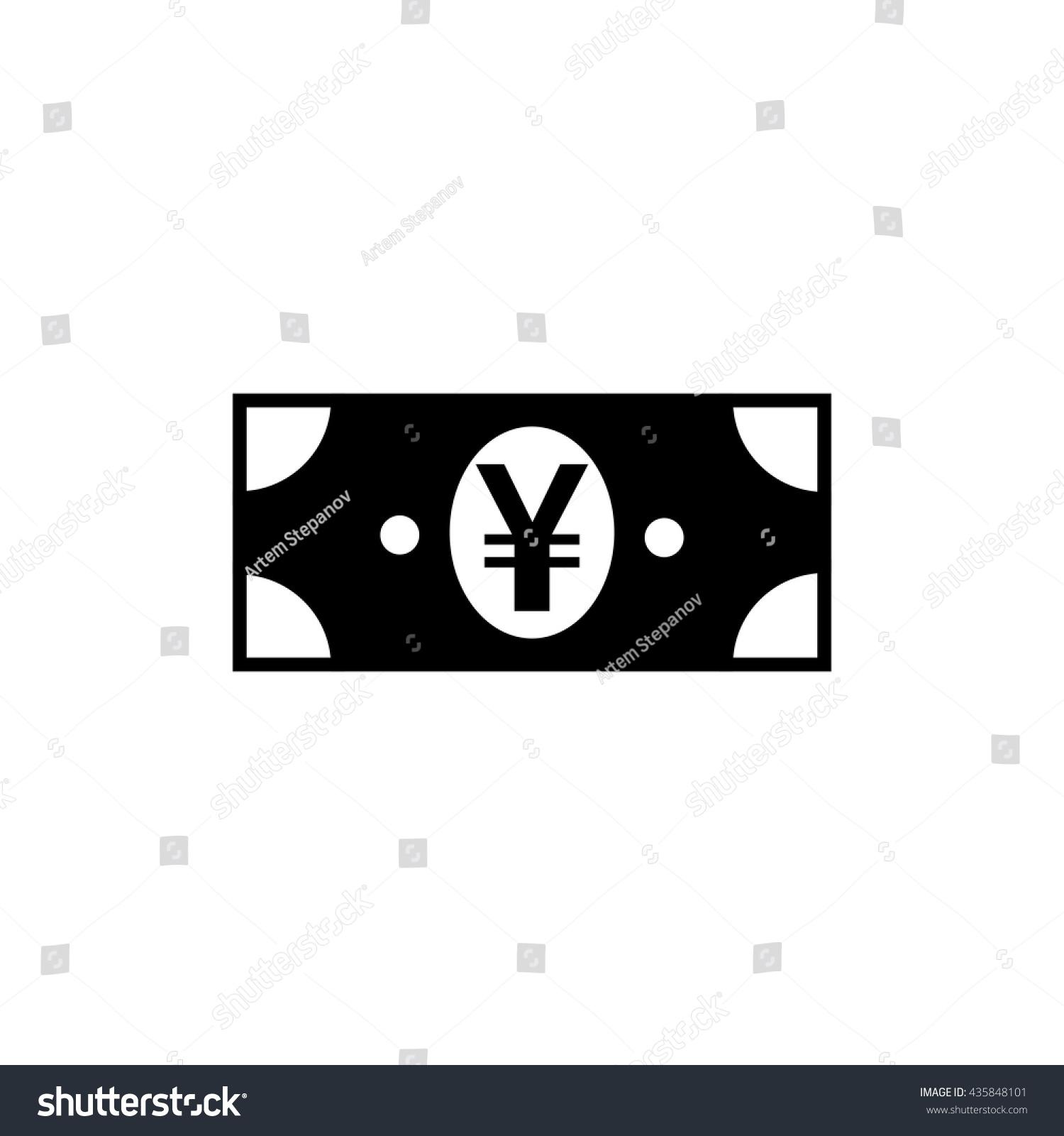 China yuan symbol images symbol and sign ideas chinese yen currency symbol view symbol buycottarizona images biocorpaavc Choice Image