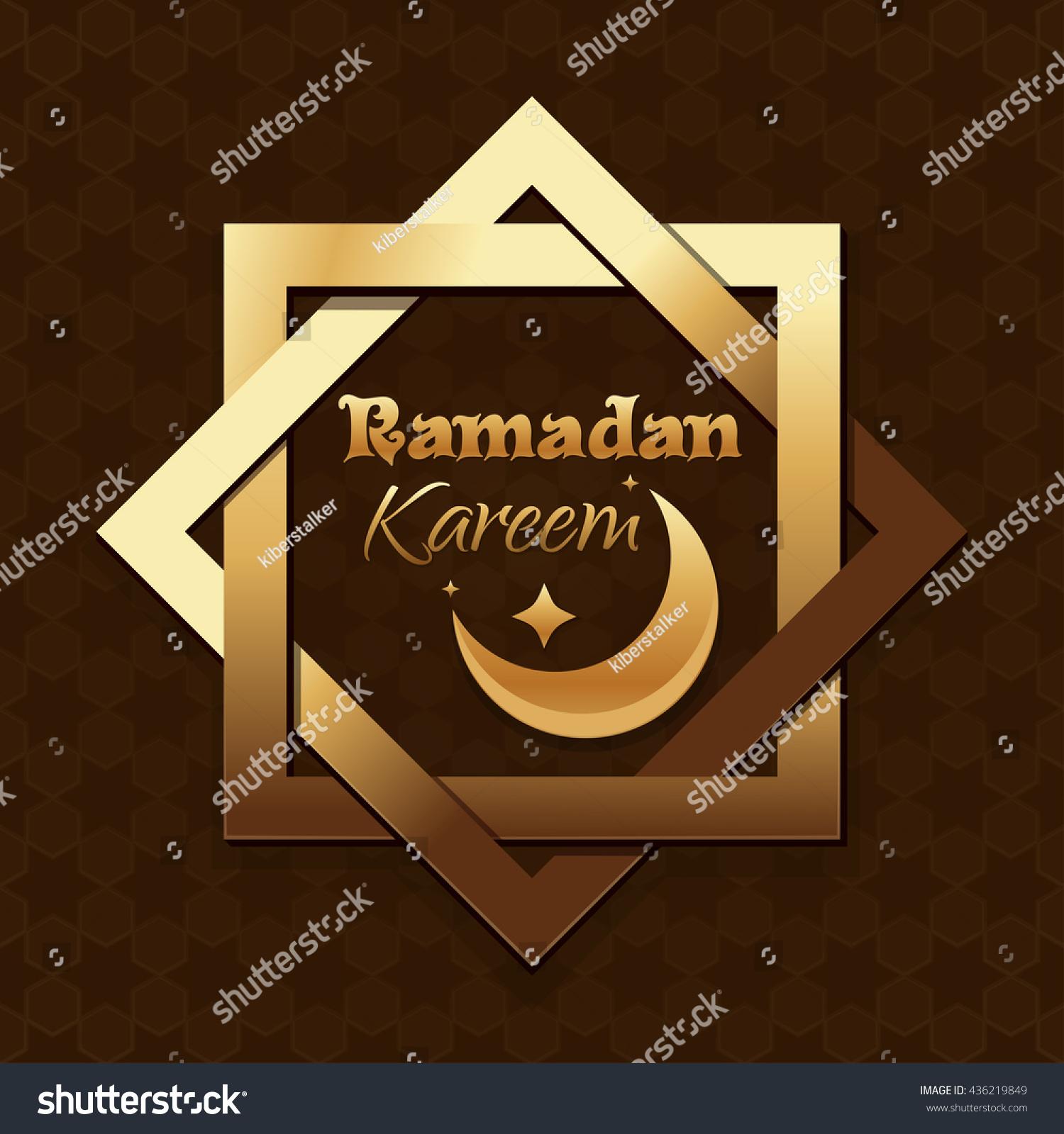 Ramadan Card Ramadan Greetings English Script Stock Illustration
