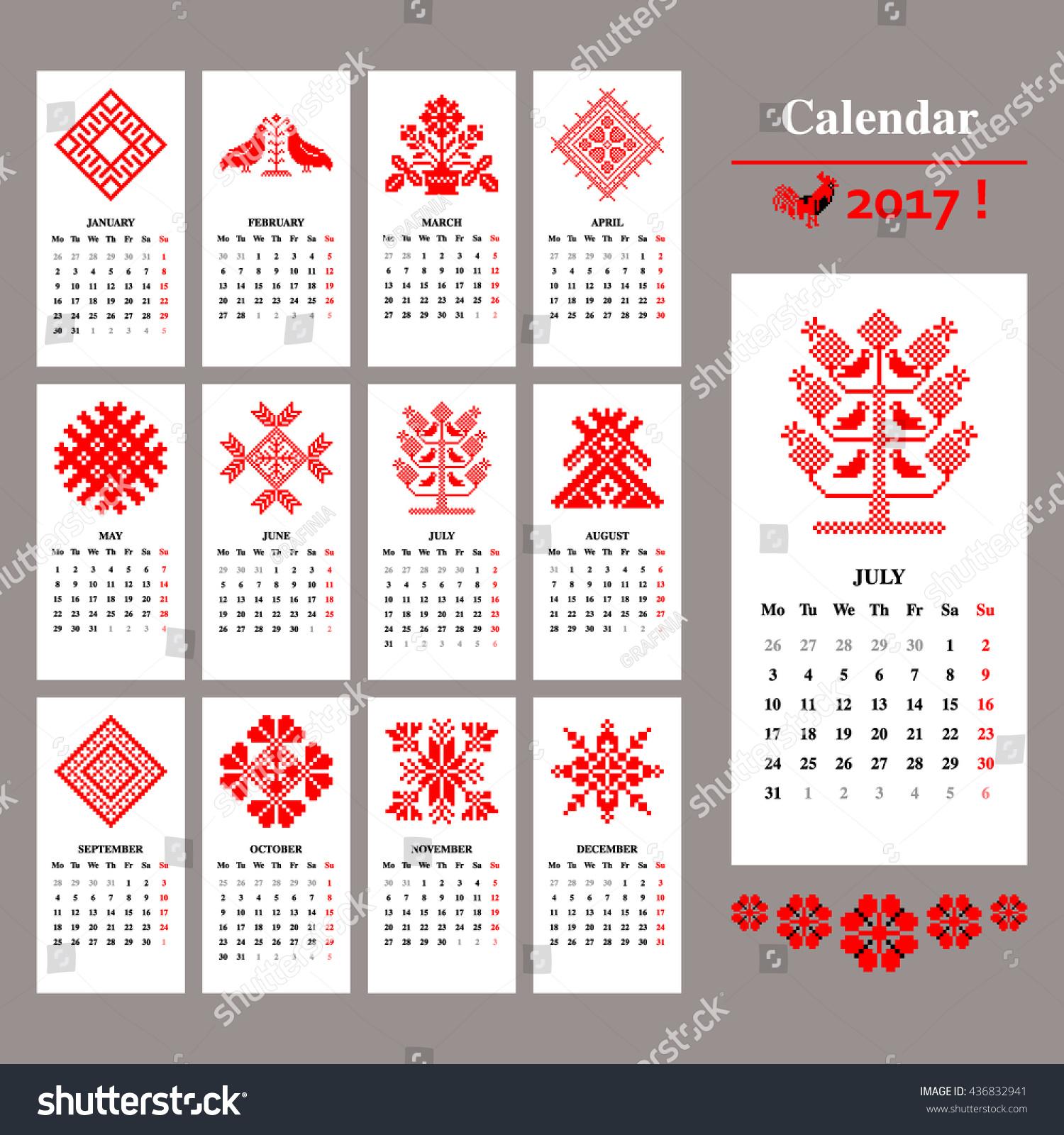 Calendar Design Pattern : Calendar design rooster print template stock vector