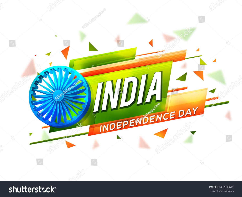 Colors website ashoka - Glossy 3d Ashoka Wheel On Indian Flag Colors Abstract Design Creative Poster Banner Or
