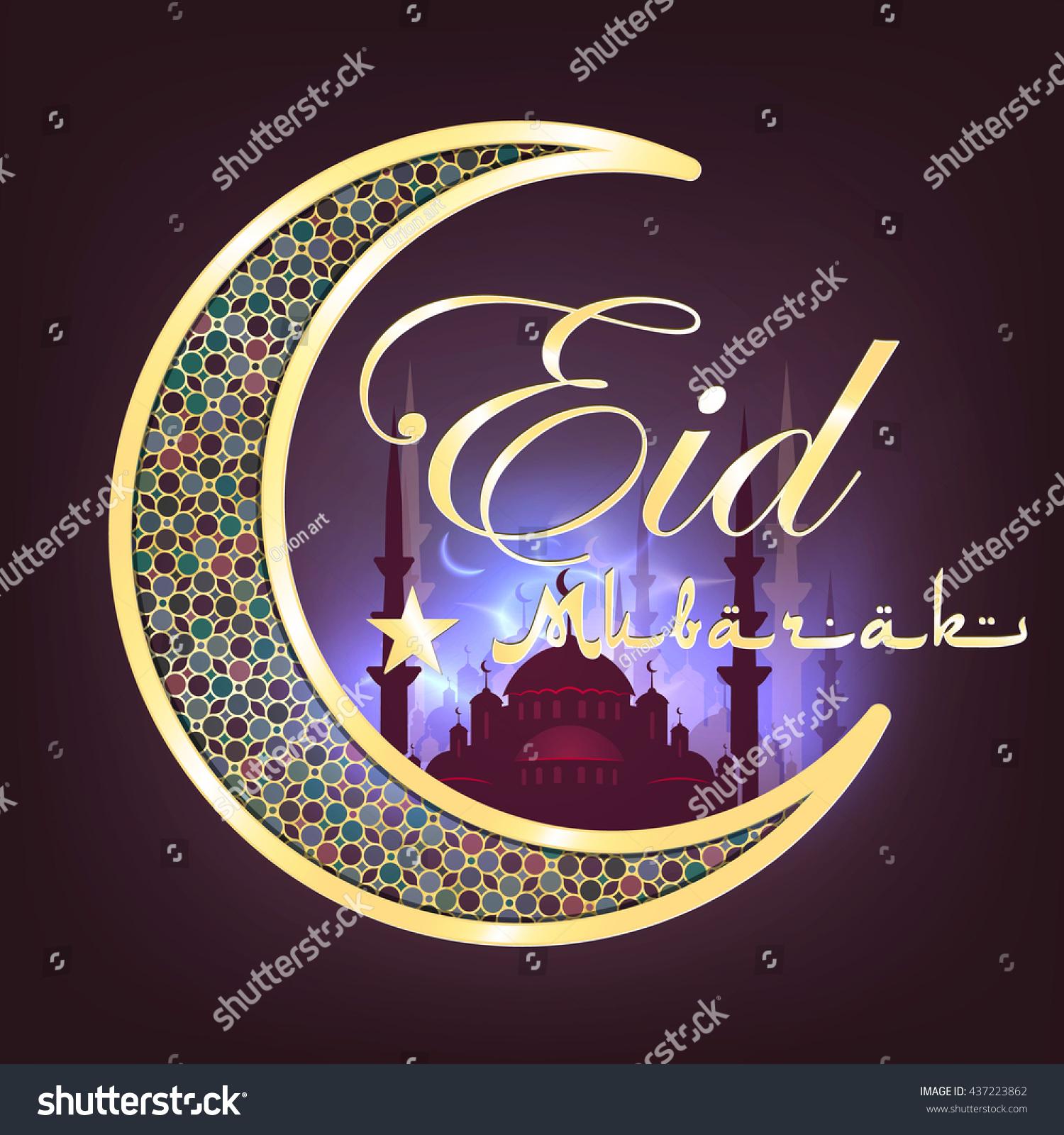 Calligraphy Arabic Text Eid Al Fitr Stock Vector Royalty Free
