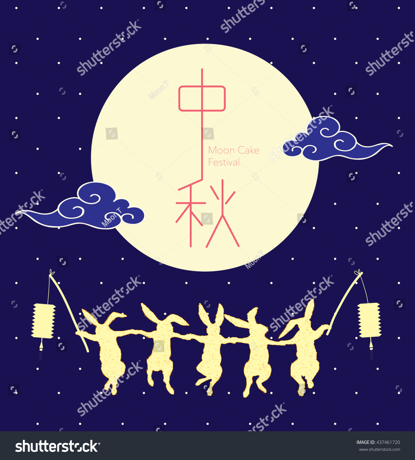 Chinese Moon Cake Festival Greetings Rabbit Stock Vector Royalty