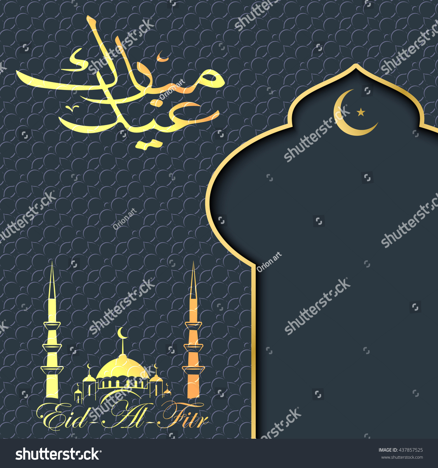 Calligraphy arabic text eid al fitr stock vector 437857525 calligraphy of arabic text eid al fitr feast of breaking the fast kristyandbryce Choice Image