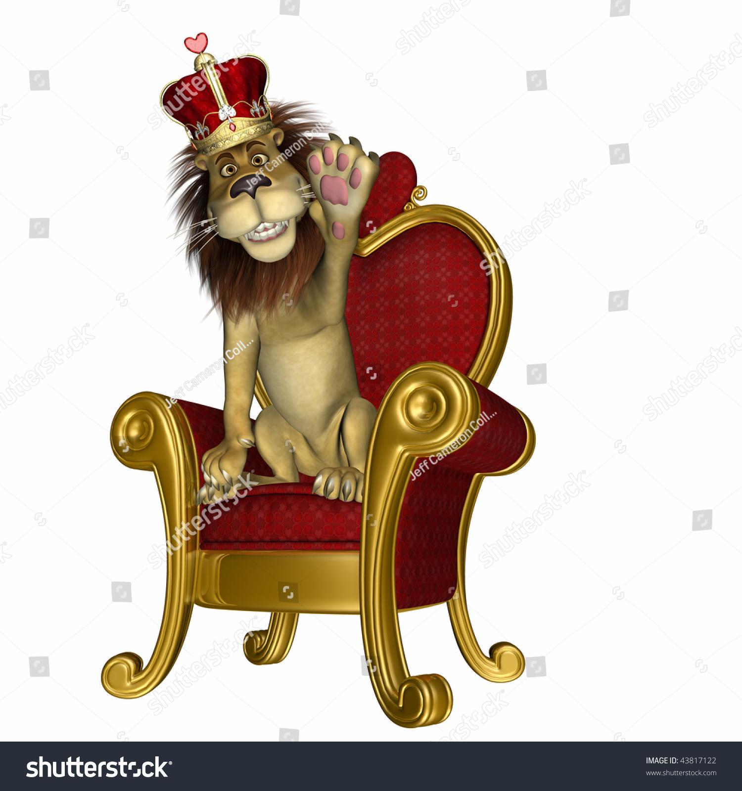 Поздравление ты королем