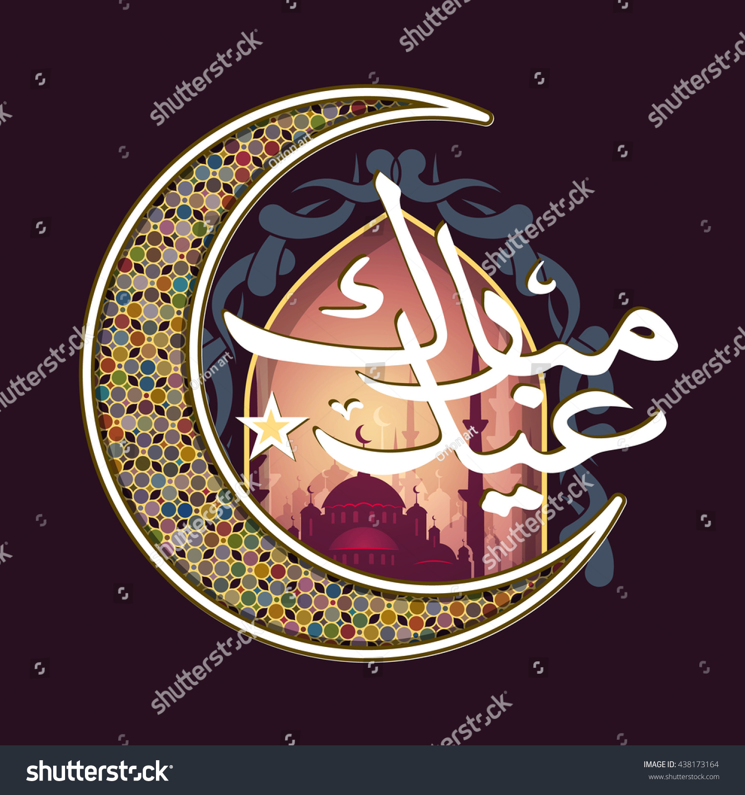 Download Idd Eid Al-Fitr Feast - stock-photo-calligraphy-of-arabic-text-eid-al-fitr-feast-of-breaking-the-fast-holiday-greeting-card-in-438173164  Collection_621918 .jpg