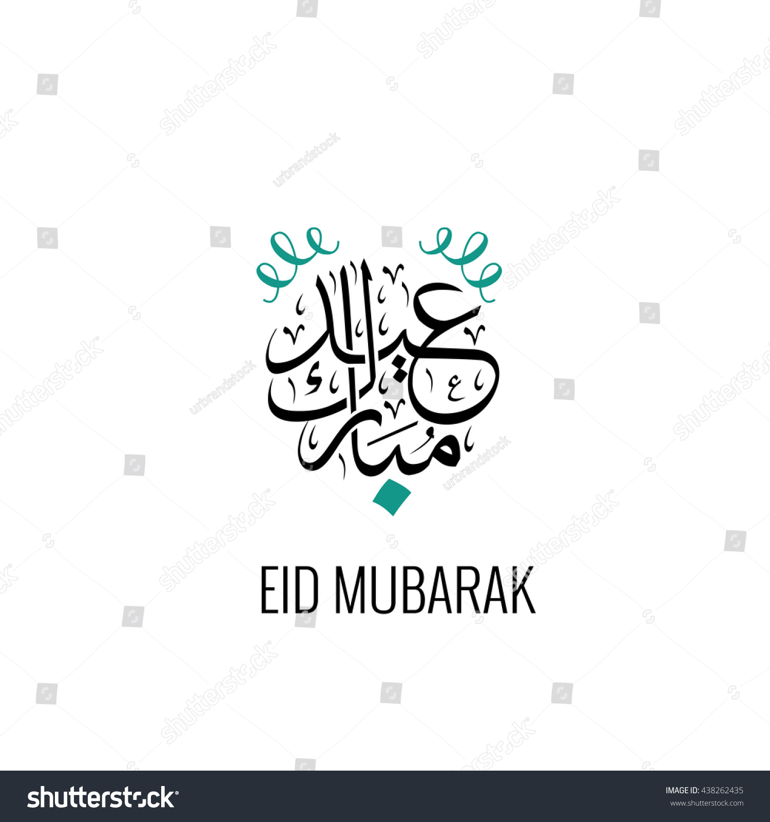 Eid Mubarak Traditional Arabic Calligraphy Design Stock ...