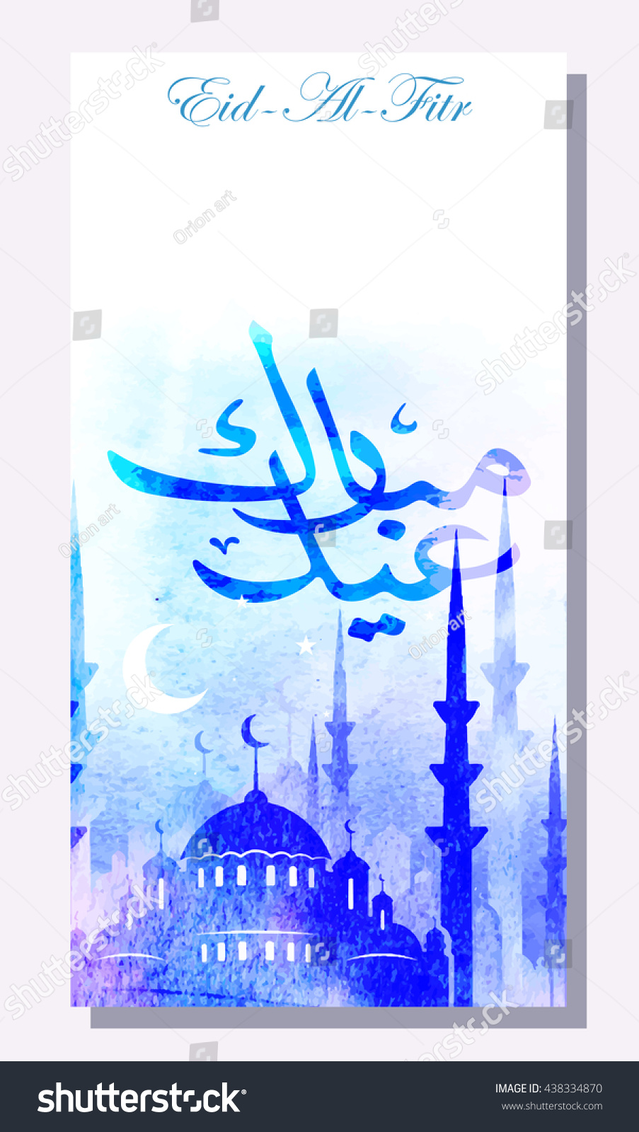 Calligraphy arabic text eid al fitr stock illustration 438334870 calligraphy of arabic text eid al fitr feast of breaking the fast kristyandbryce Choice Image