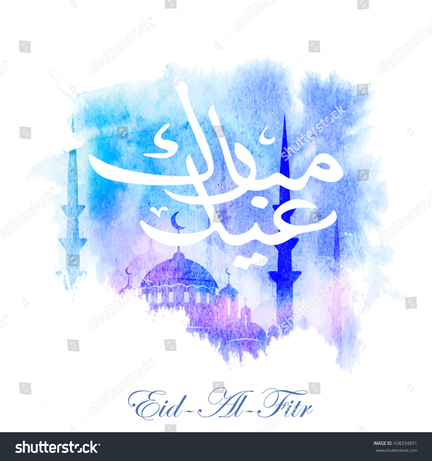 Calligraphy arabic text eid al fitr stock illustration 438334891 calligraphy of arabic text eid al fitr feast of breaking the fast kristyandbryce Choice Image