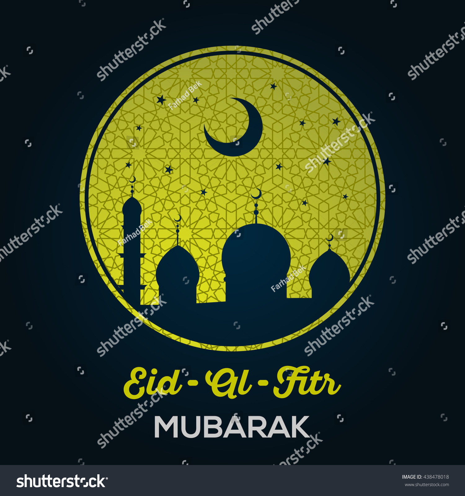 Eid al fitr mubarak greeting card stock vector 438478018 shutterstock eid al fitr mubarak greeting card or banner with mosques stars moon and m4hsunfo
