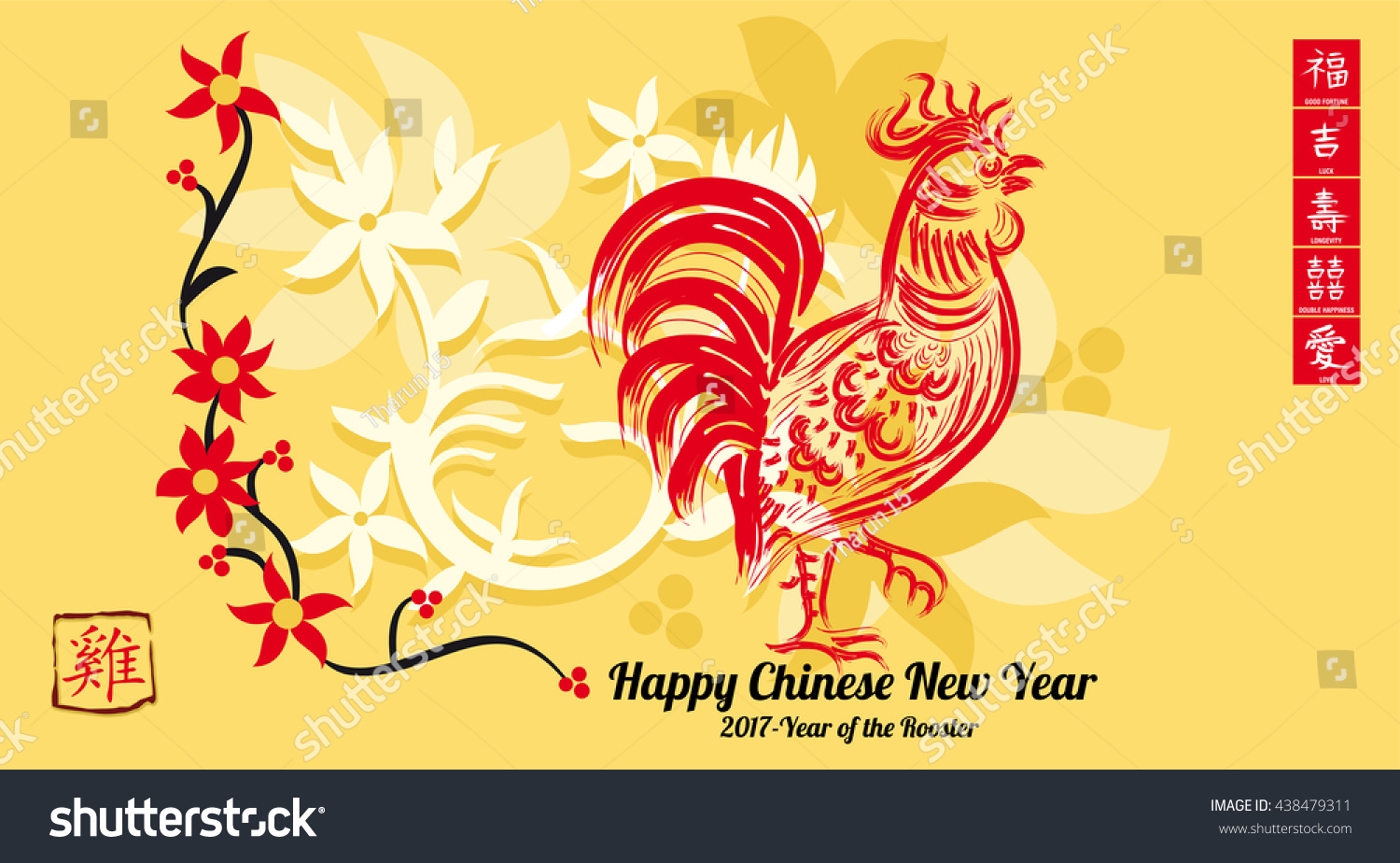 Royalty free chinese new year greeting card the 438479311 stock chinese new year greeting card the chinese calligraphy on the left translates to rooster the chinese m4hsunfo