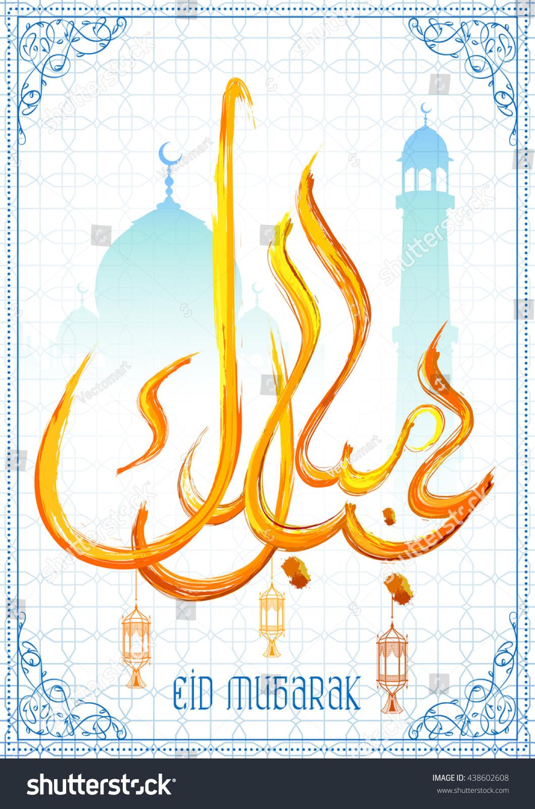 Illustration Illuminated Lamp On Eid Mubarak Stock Vector 438602608