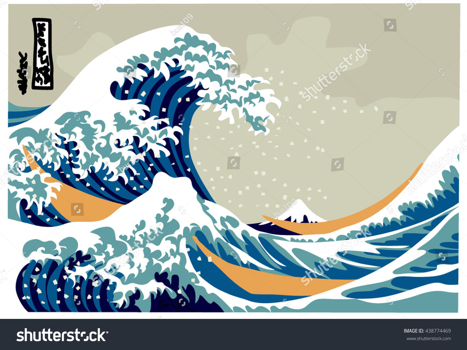Image Result For Free Japanese Wave Vector