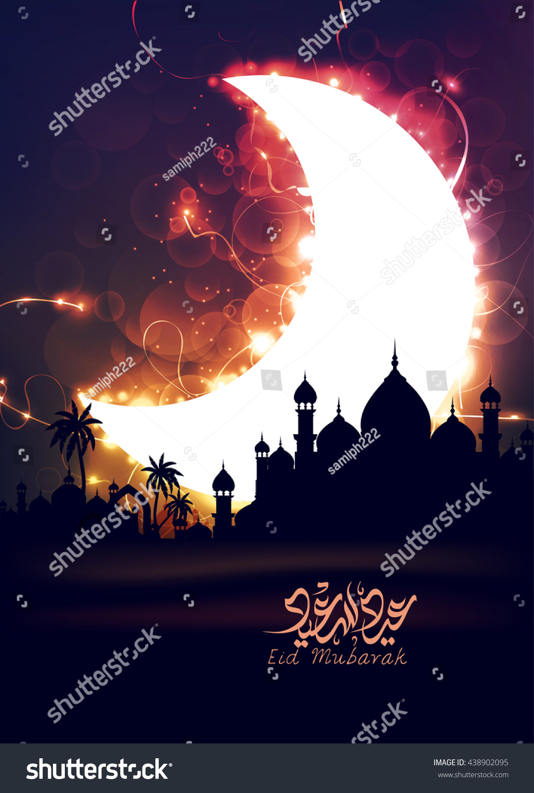 Eid Mubarak Greeting Card Eid Said Stock Vector Royalty Free