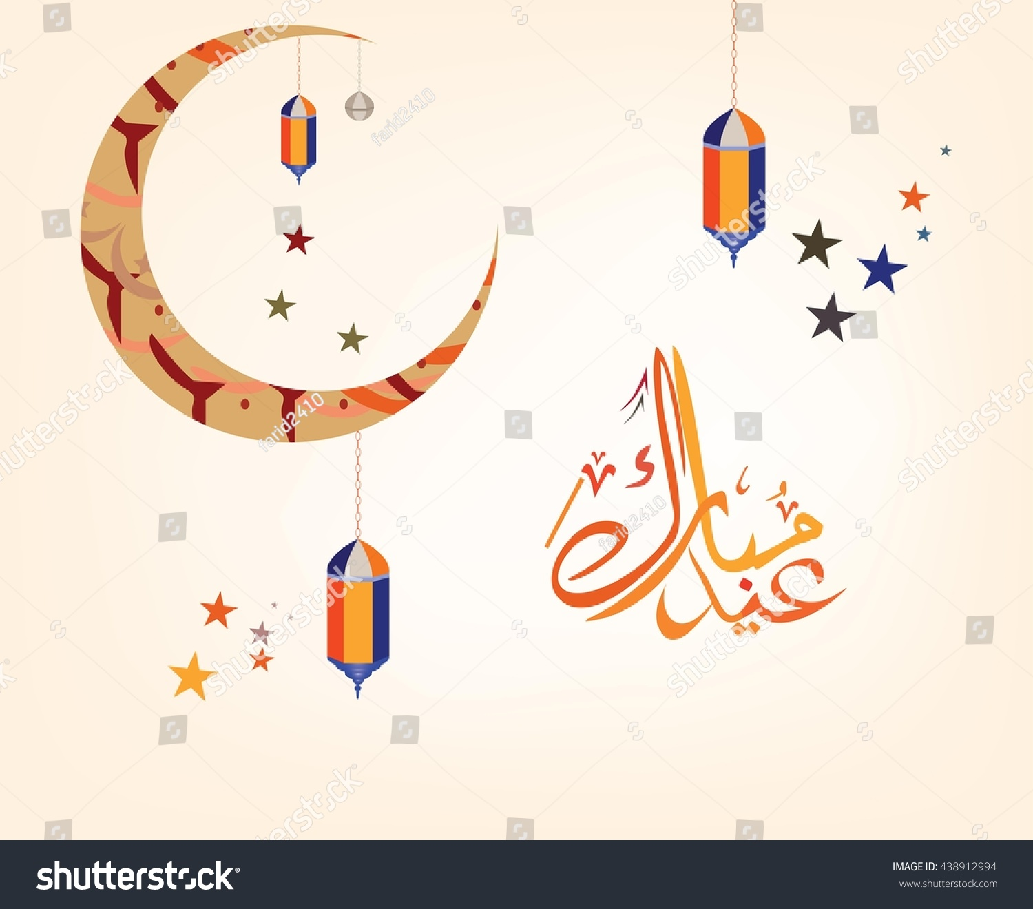Eid mubarak blessed festival arabic calligraphy stock vector eid mubarak blessed festival in arabic calligraphy style which is a traditional muslim greeting m4hsunfo