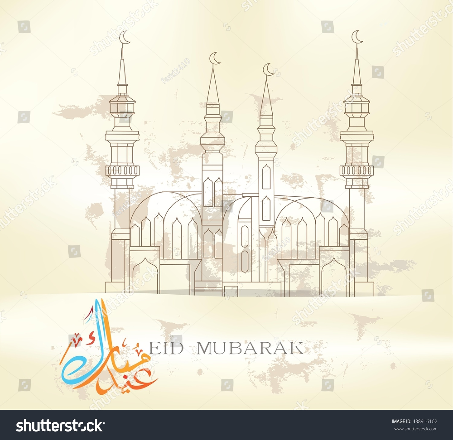 Royalty Free Eid Mubarak Vector Sketch Lantern And 438916102 Stock