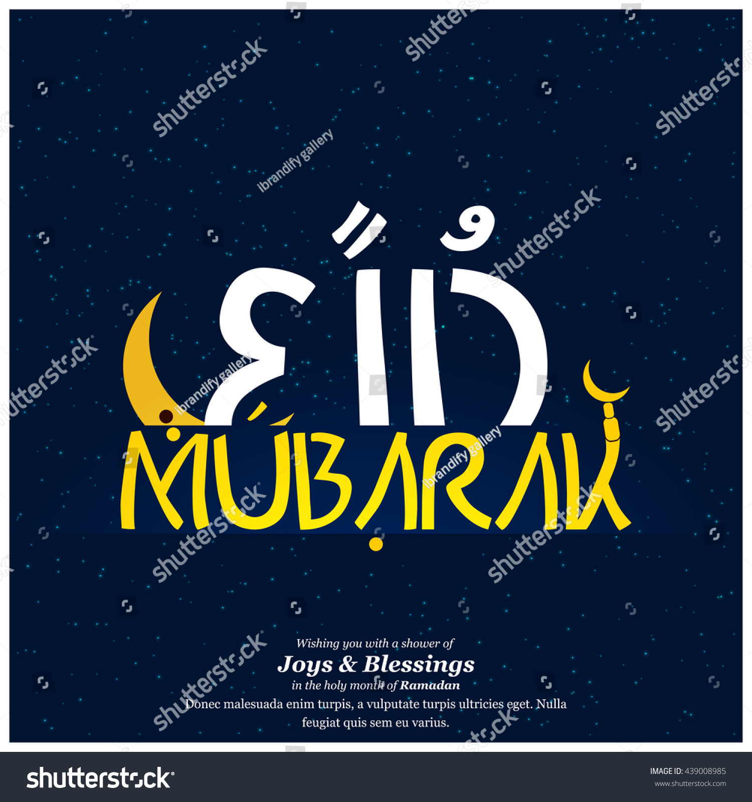 Eid Mubarak English Typography On Blue Stock Vector Royalty Free