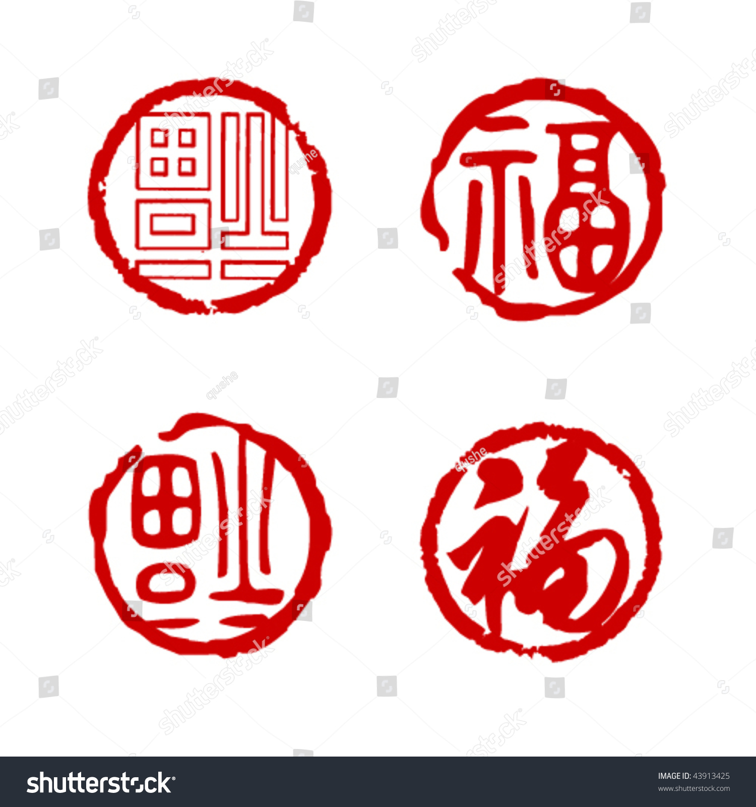 Traditional chinese seals good fortune chinese stock vector 43913425 traditional chinese seals for good fortune chinese buycottarizona Images