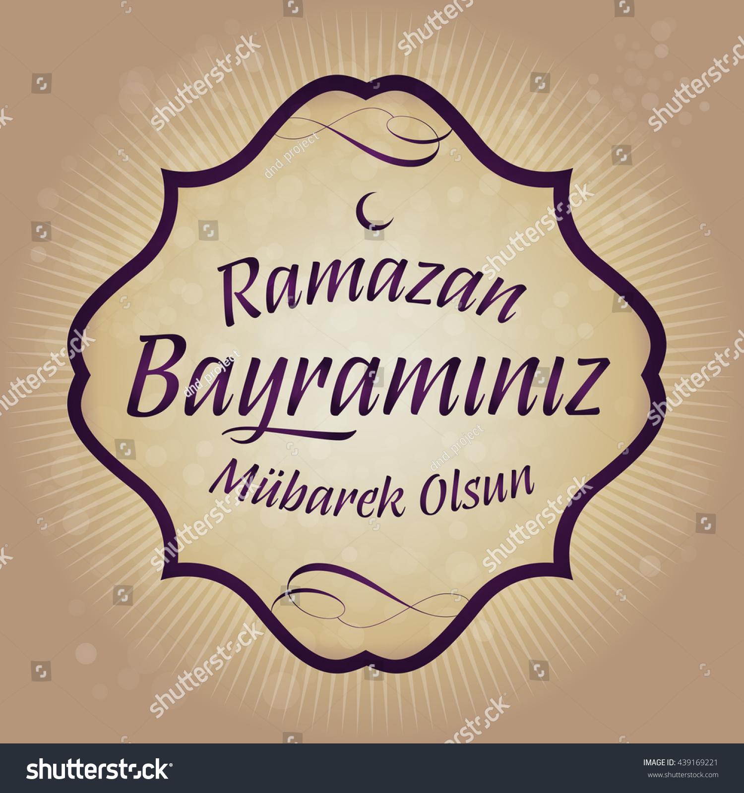 Eid alfitr mubarak islamic feast greetings stock vector 439169221 eid al fitr mubarak islamic feast greetings turkish ramazan bayraminiz mubarek olsun kristyandbryce Choice Image