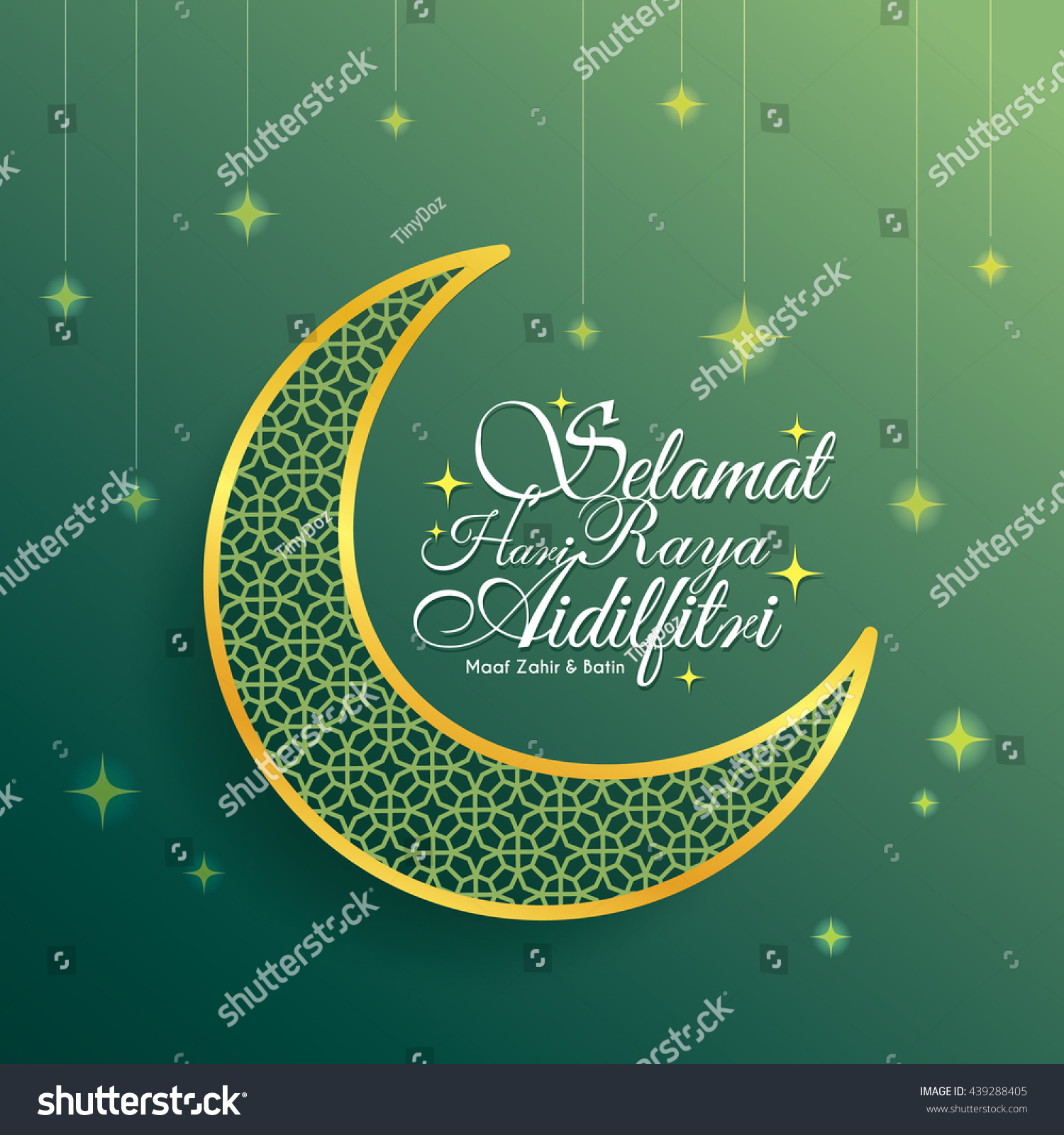 Hari Raya Greeting Card Decorative Crescent Stock Vector Royalty