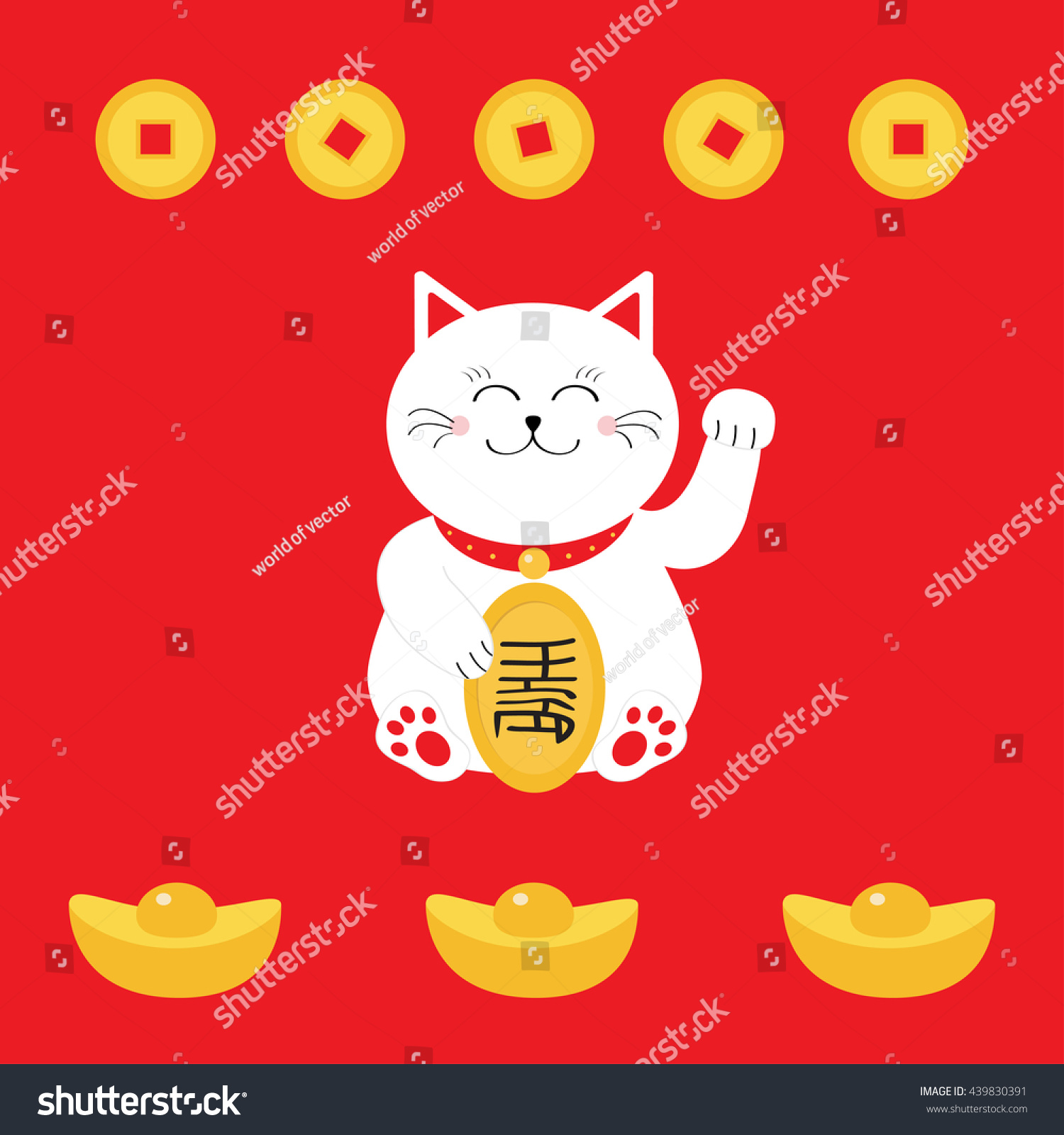 Lucky Cat Holding Golden Coin Called Stock Vector Royalty Free