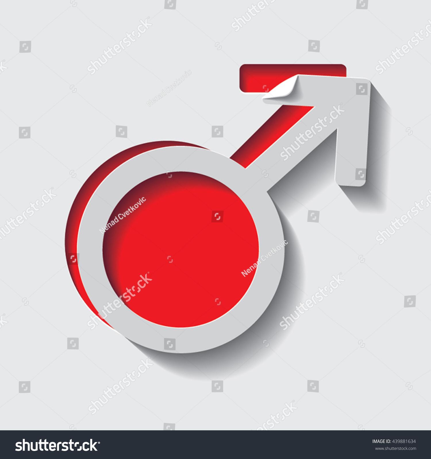Planet mars cutout stylized symbol curl stock vector 439881634 planet mars cutout stylized symbol with curl elementctor illustration biocorpaavc Choice Image