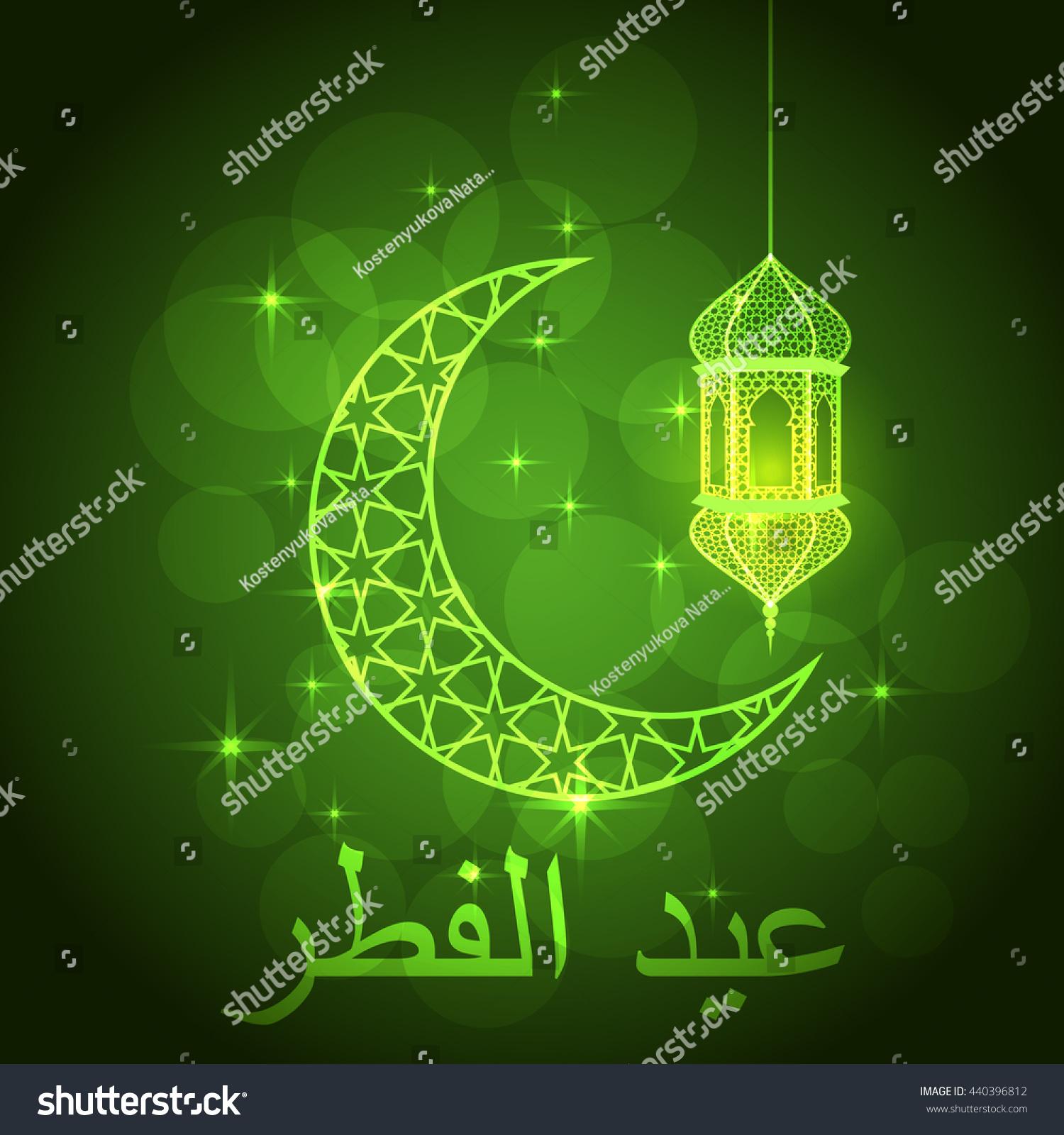 Popular Official Eid Al-Fitr Greeting - stock-vector-eid-al-fitr-greeting-card-on-green-background-vector-illustration-eid-al-fitr-means-festival-of-440396812  Pic_306522 .jpg