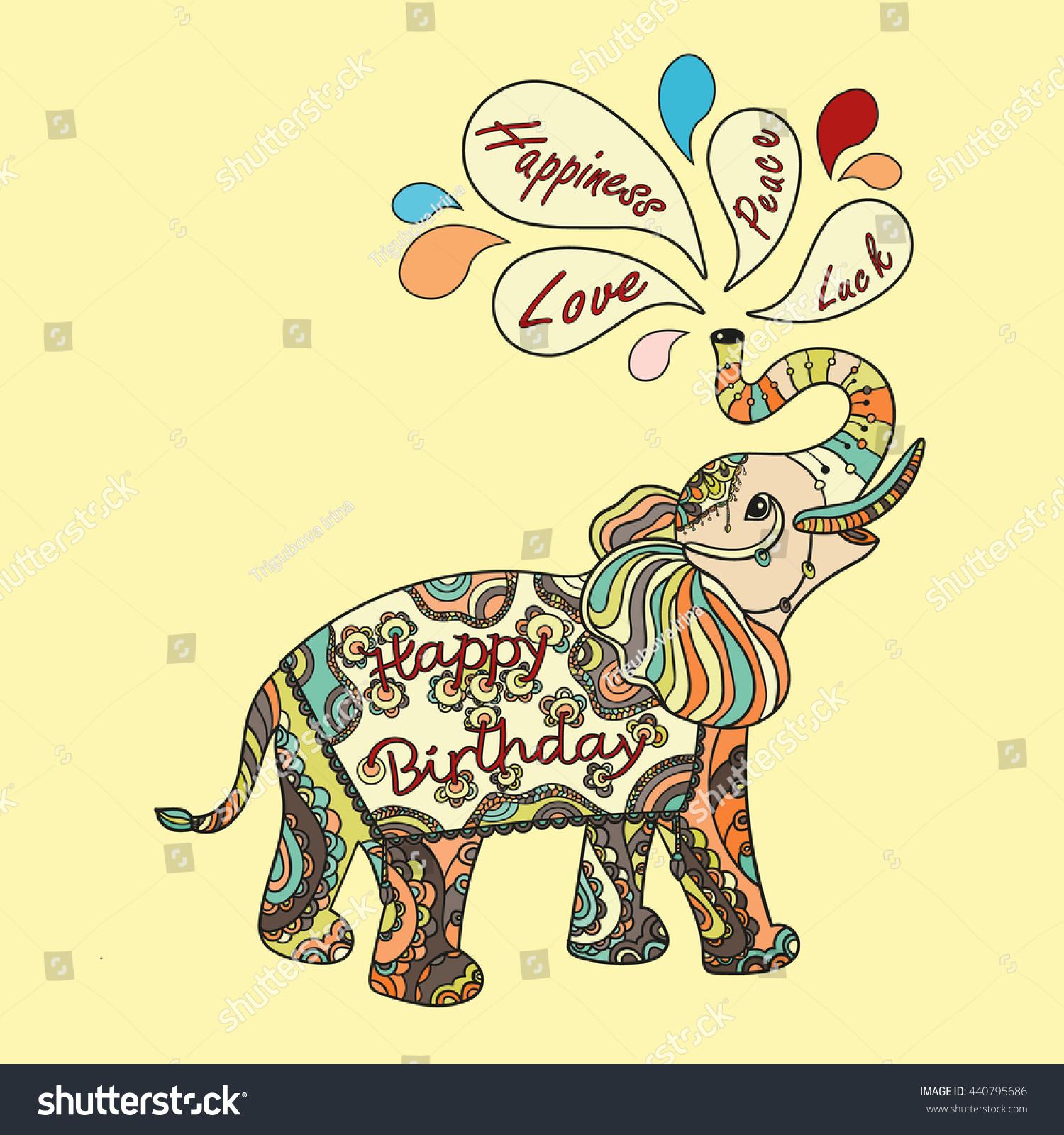 Happy Birthday Greeting Card Wishes Fantasy Stock Vector Royalty