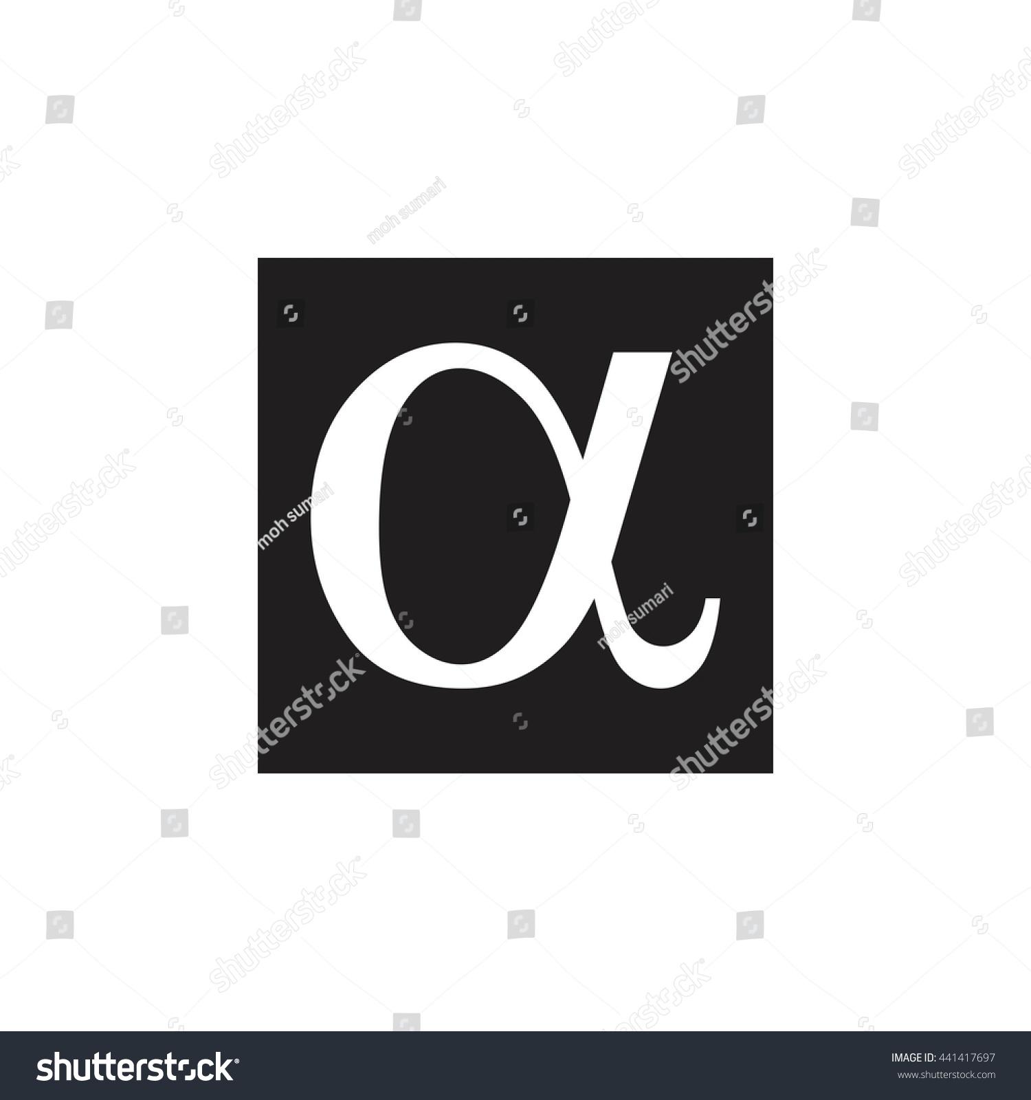 Greek alphabet alpha letter logo stock vector 441417697 shutterstock the greek alphabet alpha letter logo biocorpaavc Image collections