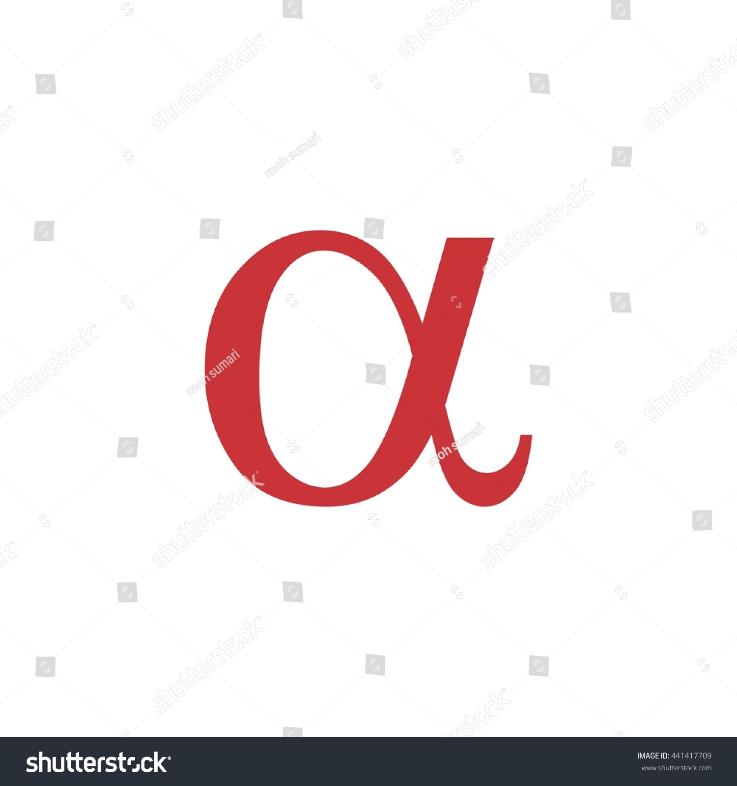Greek Alphabet Alpha Letter Logo Stock Vector Royalty Free