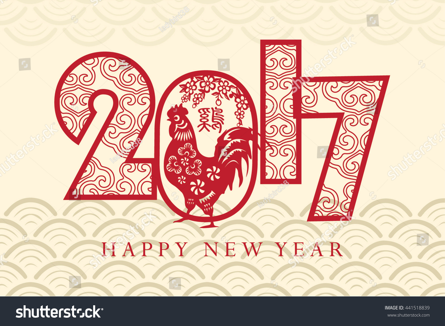 2017 new year chinese symbol rooster stock vector 441518839 2017 new year with chinese symbol of rooster the year of rooster rooster year buycottarizona