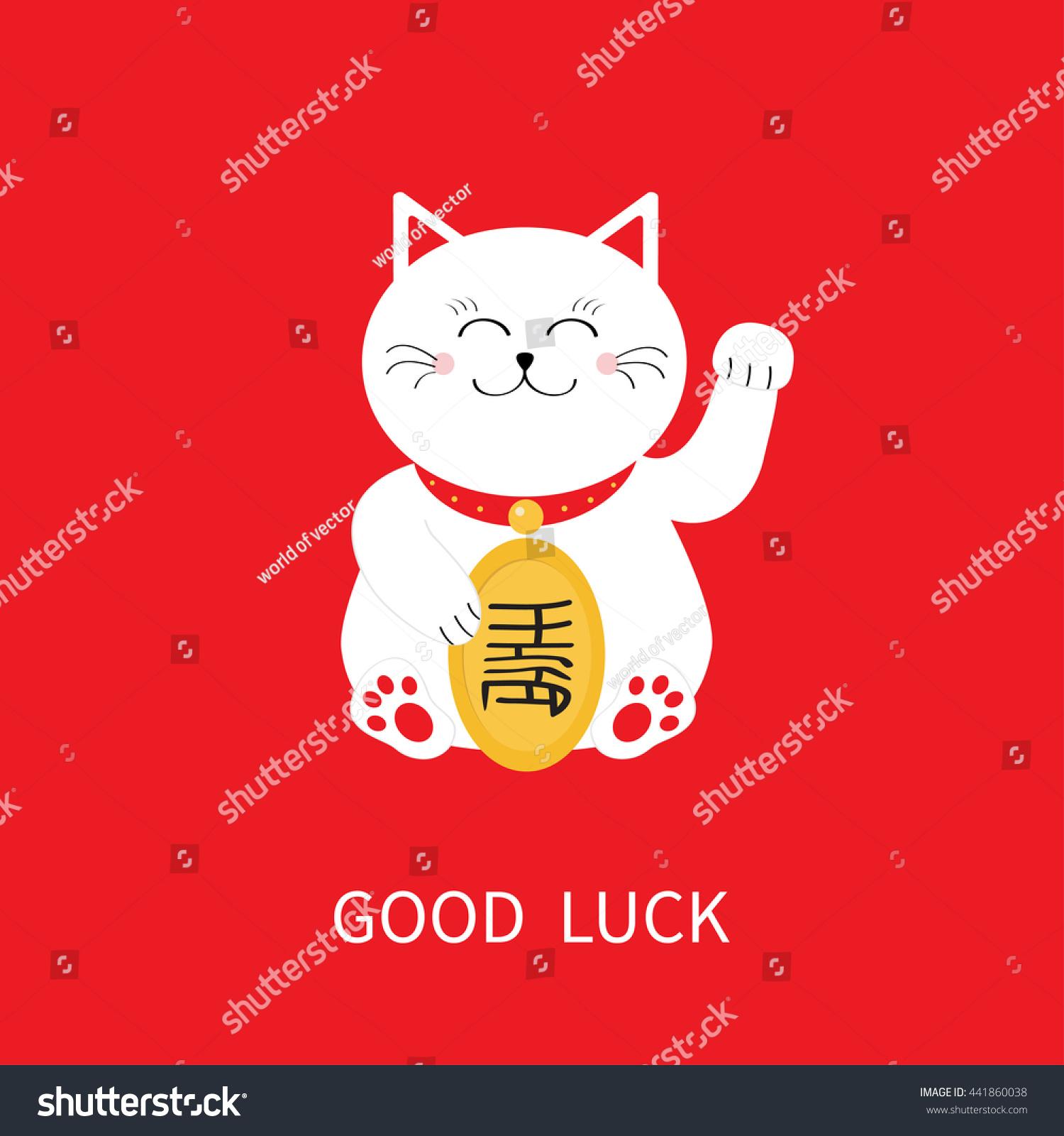 Lucky Cat Waving Hand Feng Shui Stock Illustration 441860038