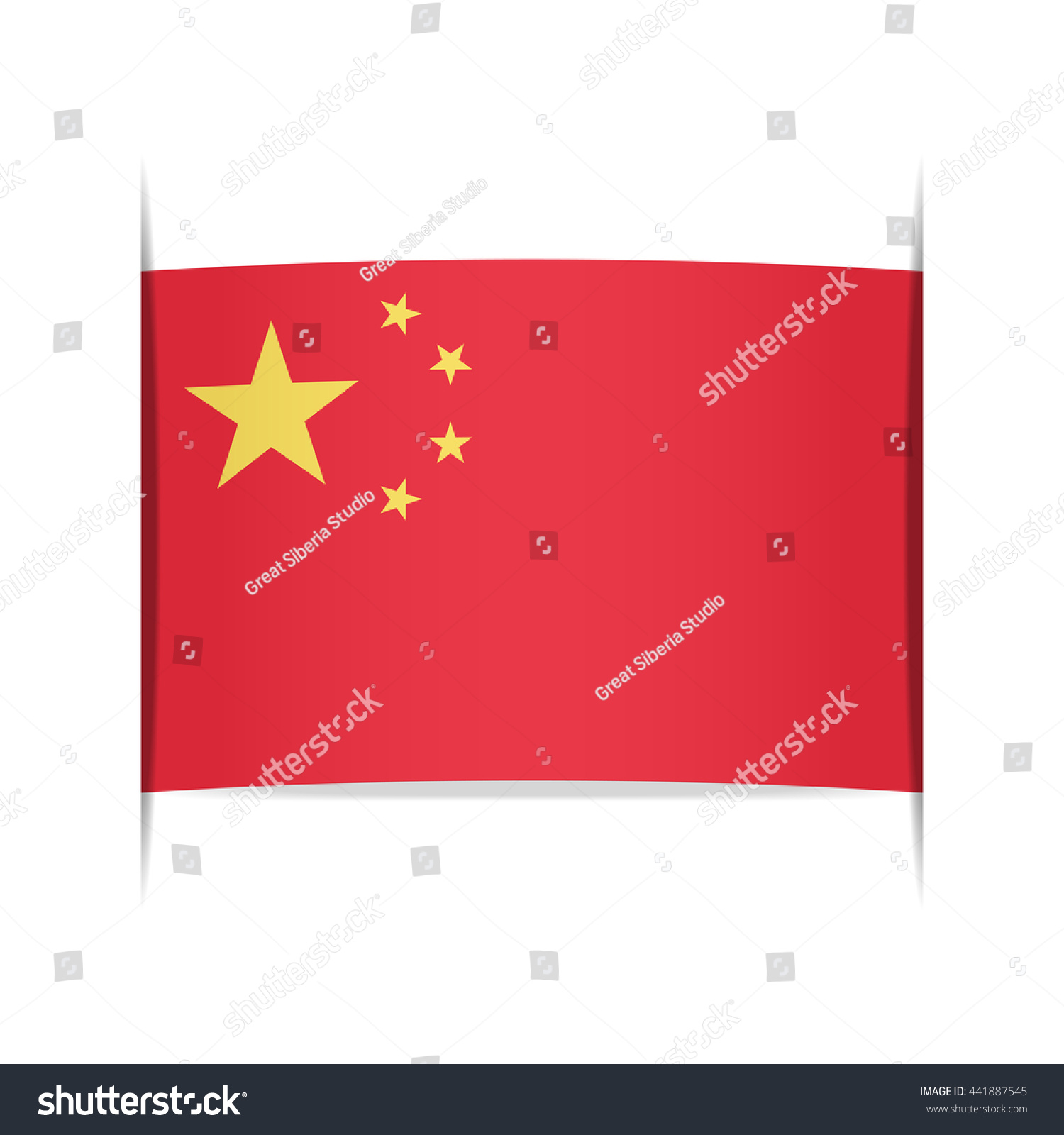 flag china officially peoples republic china stock vector