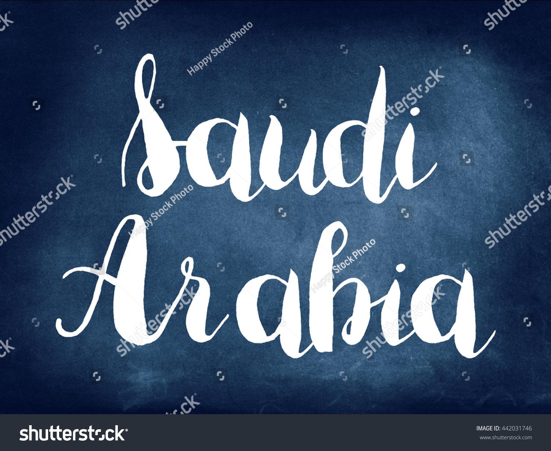 Image result for saudi arabia writing