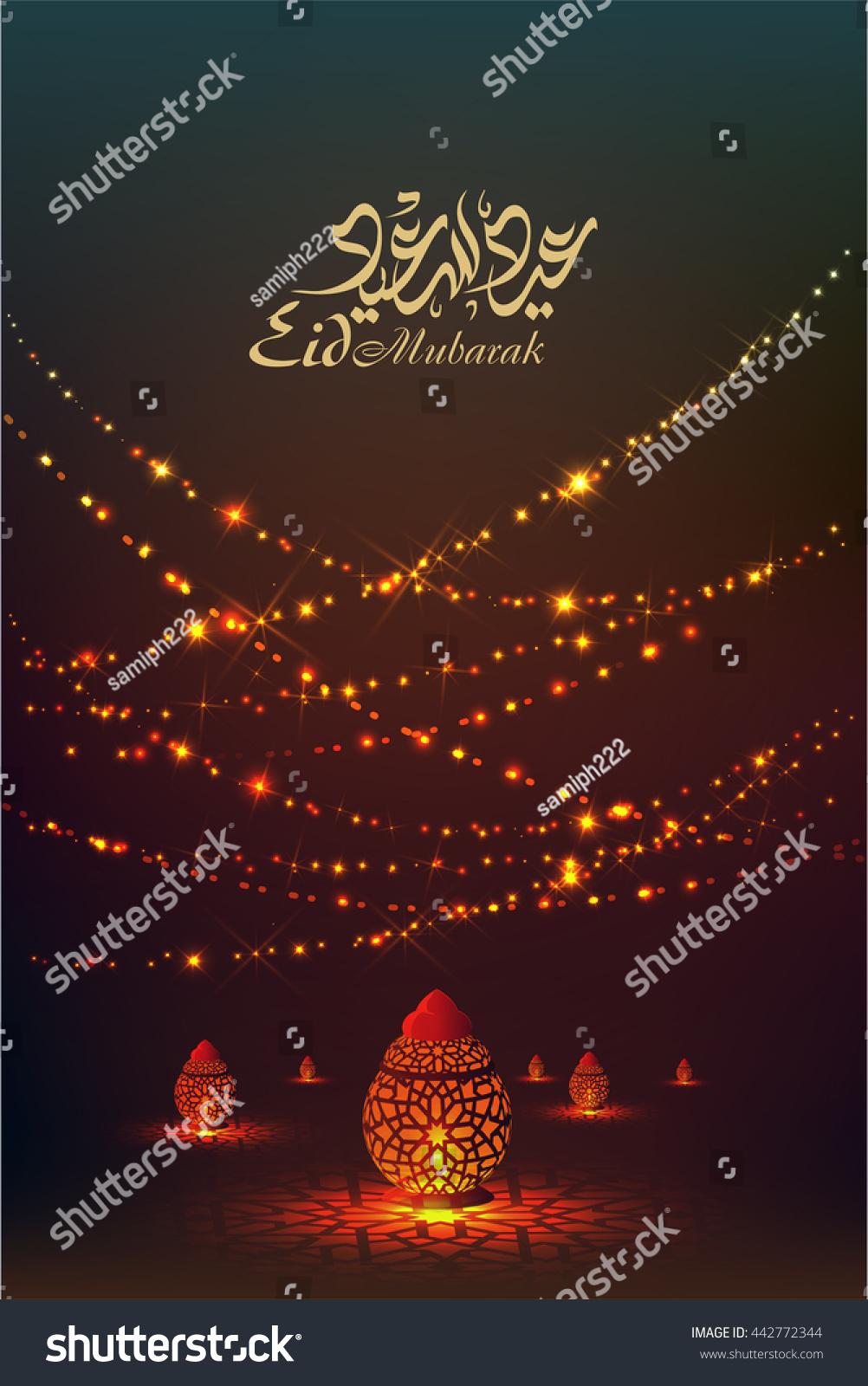 Eid mubarak greeting card eid said stock vector 442772344 shutterstock eid mubarak greeting card eid said eid al fitr eid al adha kristyandbryce Choice Image