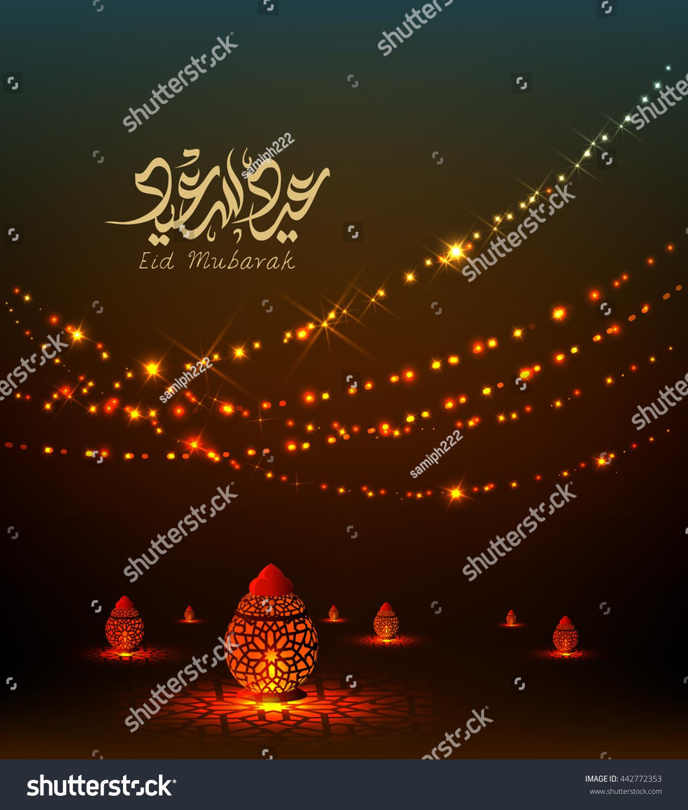 Eid mubarak greeting card eid said stock vector 442772353 shutterstock eid mubarak greeting card eid said eid al fitr eid al adha kristyandbryce Choice Image