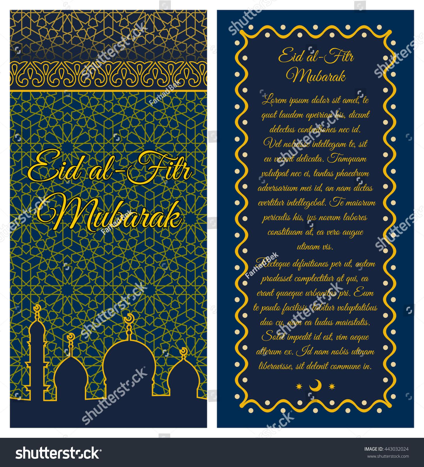 Cool Display Eid Al-Fitr Decorations - stock-vector-eid-al-fitr-mubarak-vintage-islamic-style-flyer-design-template-with-creative-art-elements-and-443032024  Snapshot_579425 .jpg