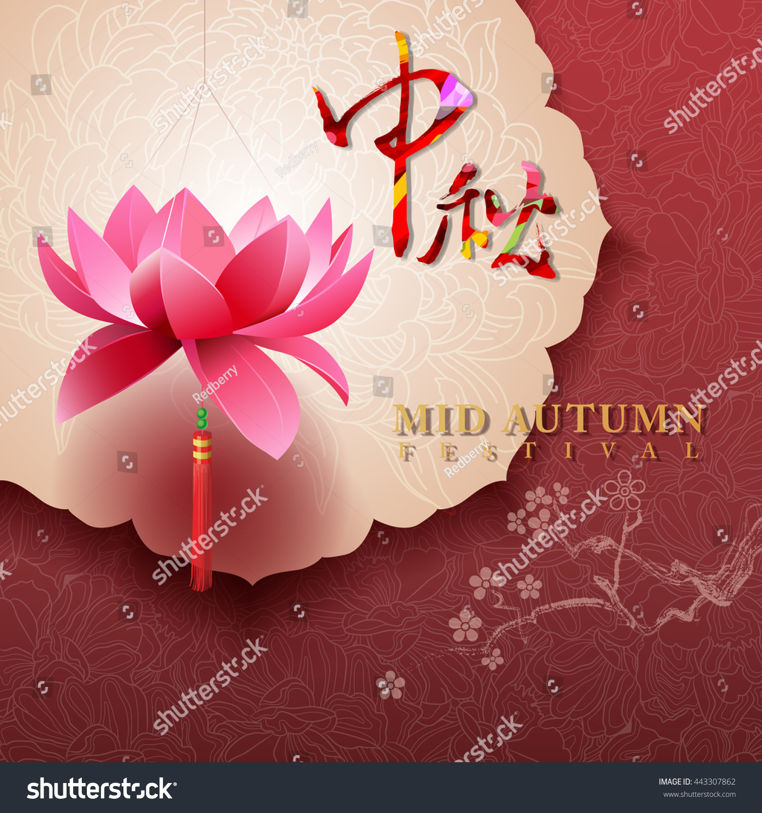 Chinese mid autumn festival background chinese stock vector chinese mid autumn festival background the chinese character zhong qiu mid autumn kristyandbryce Choice Image