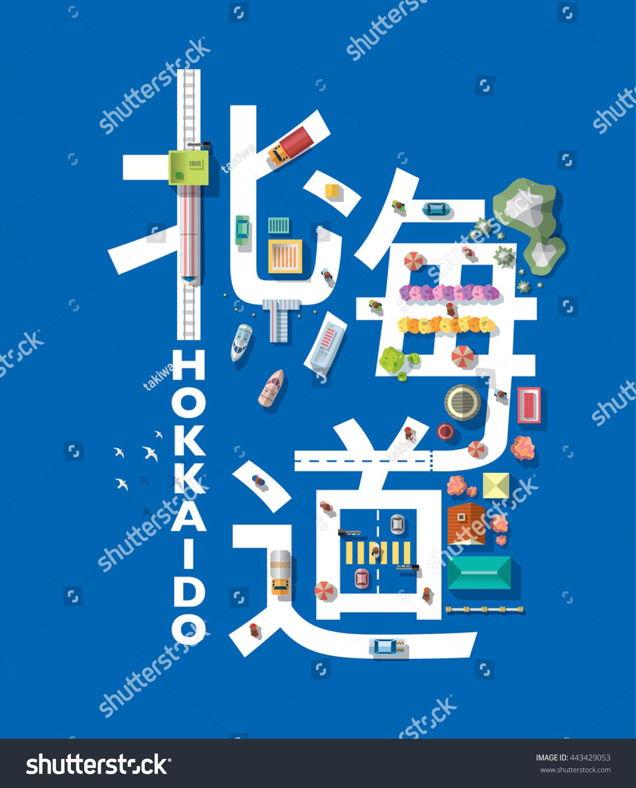 Japan Hokkaido Top View Map Showing Stock Vector - Japan map view