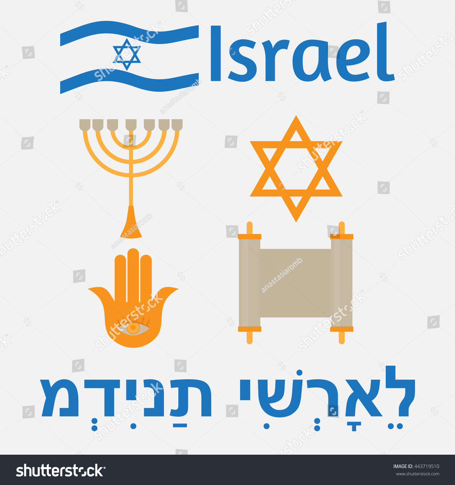 Flat icons symbols judaism minora david stock vector 443719510 flat icons symbols of judaism minora david star and scroll orthodox jew religious biocorpaavc Gallery