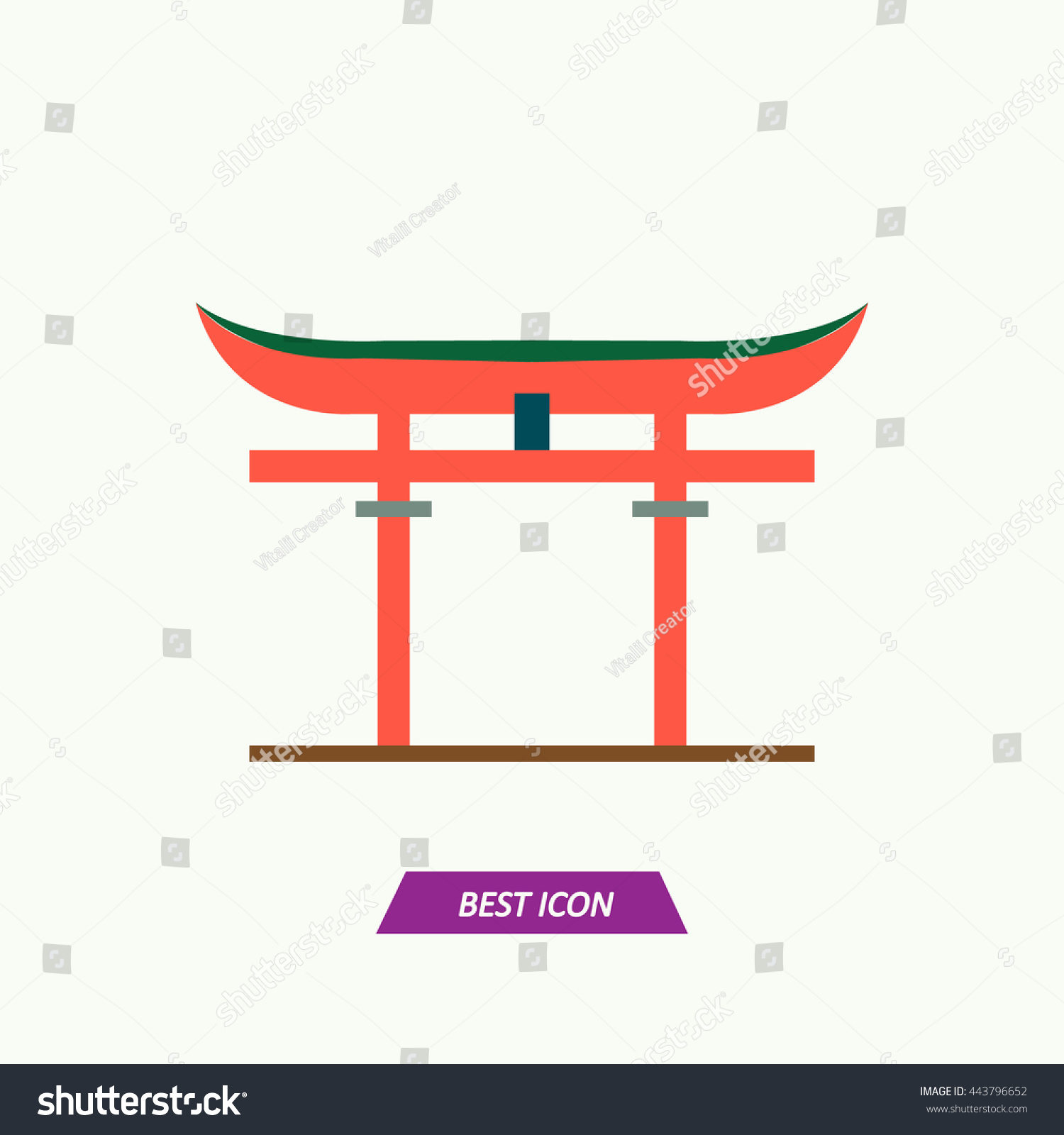 Vector China Gate Logo Gate Symbol Stock Vector Royalty Free
