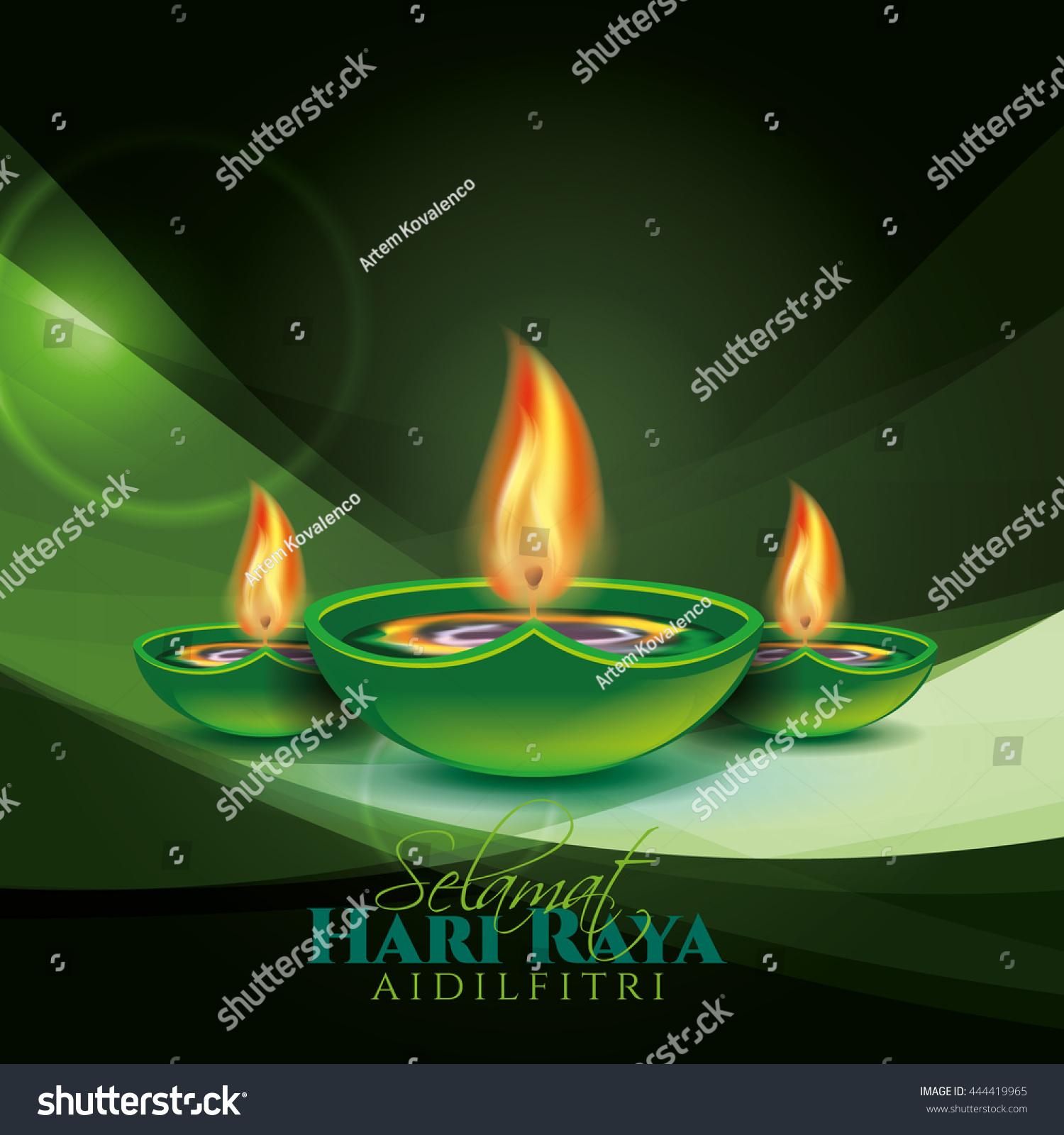 Stock Vector Illustration Selamat Hari Raya Aidilfitri Arabic Feast Translation Celebration Of Ketupat Dumpling Graphic