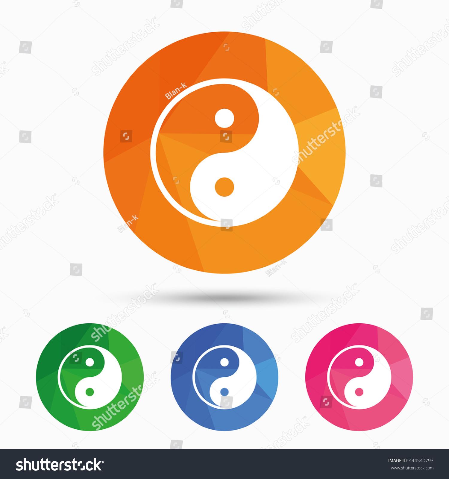 Yin and yang symbol keyboard image collections symbol and sign ideas ying yang sign icon harmony balance stock vector 444540793 ying yang sign icon harmony and balance buycottarizona Choice Image