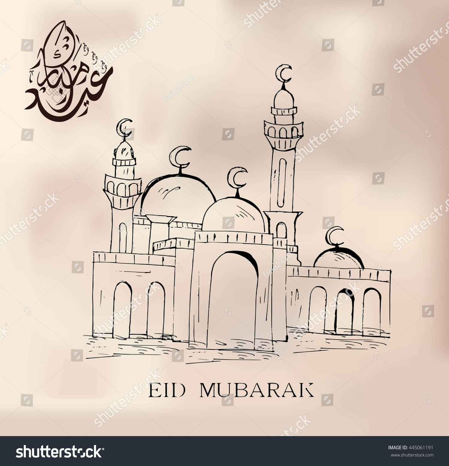 Eid Mubarak Watercolor Mosque Sketch For Eid Mubarak Greeting