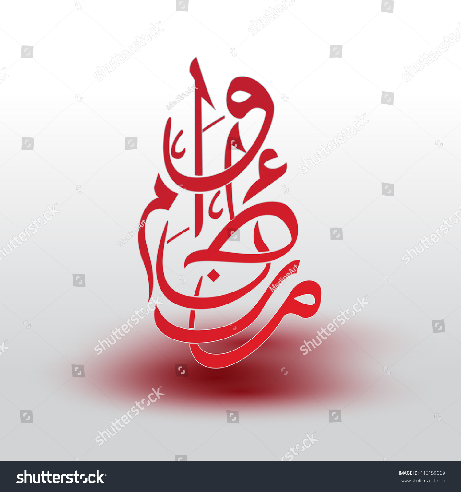 Beautiful arabic letters design without meaning stock vector beautiful arabic letters design without meaning buycottarizona Image collections