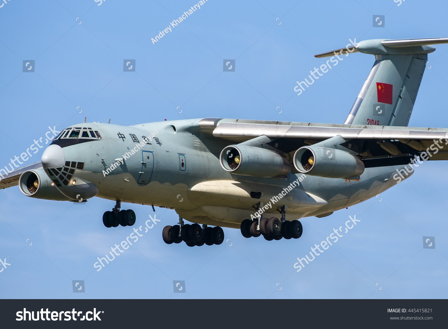 Moscow Region Chkalovsky Airbase Russia May Stock Photo (Edit Now