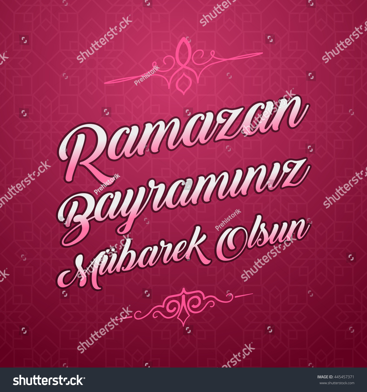 Feast of Ramadan and Candy Ramadan and Candy Festival Greeting Turkish Ramazan Bayraminiz Mubarek Olsun Vector Elements and Background